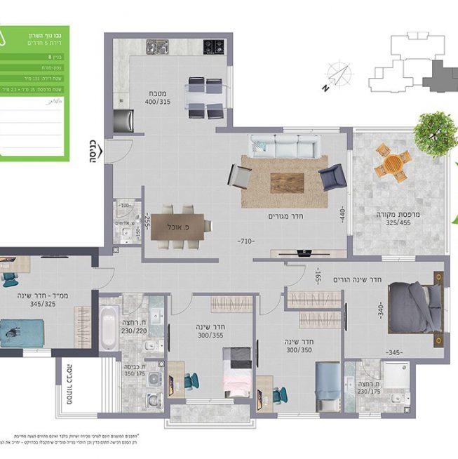 תוכנית דירה נבו נוף השרון