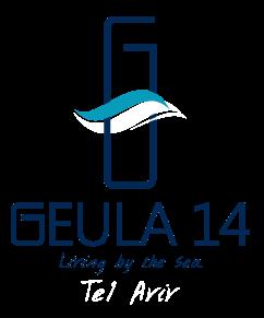 גאולה 14 ת