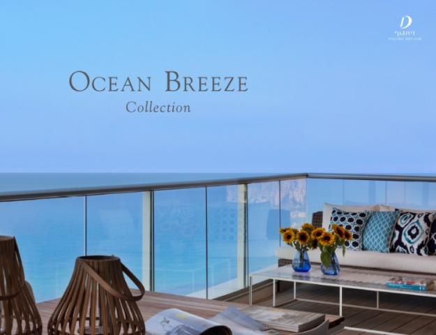 לגון Ocean Breeze נתניה
