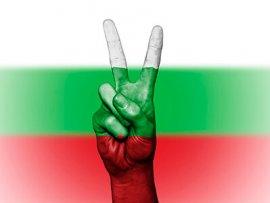 השקעה בנדלן בבולגריה