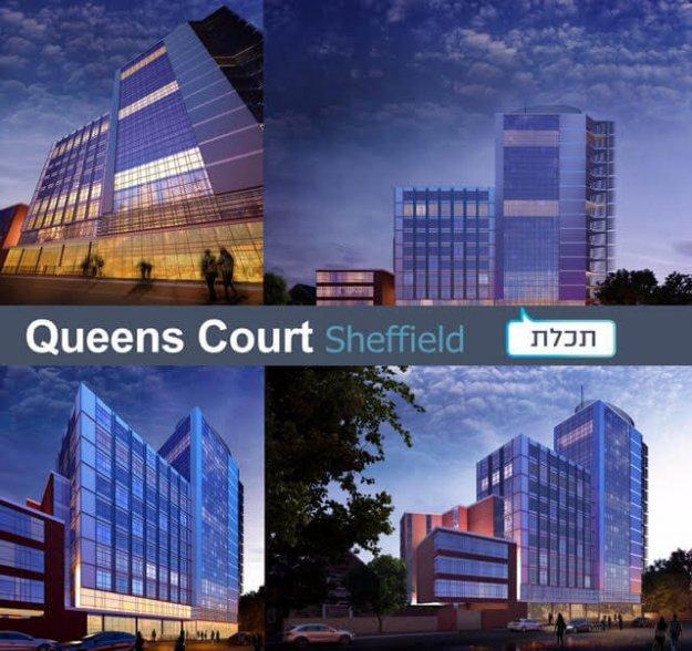 queens court שפילד