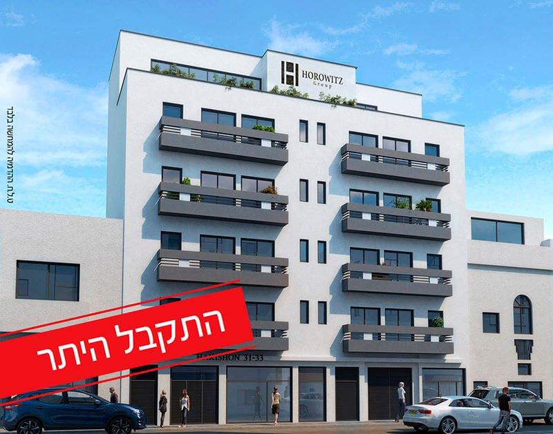 הקישון 33 תל אביב יאן רפאל