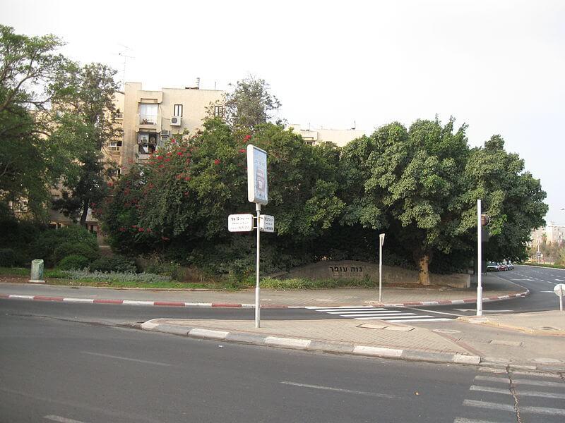 שכונת נווה עופר תל אביב מתוך ויקיפדיה